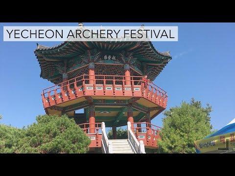 Female Robin Hood?! - Bows & Arrows At Yecheon Archery Festival Vlog