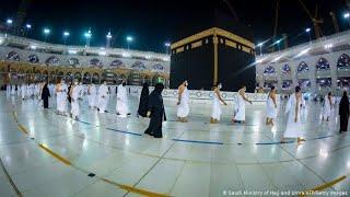 Hajj Live 2021 🔴 🕋الحج مباشر الان | مكة المكرمة بث مباشر | Masjid Al Haram