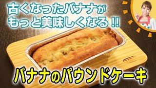 調理時間は10分です!!焼き時間は30分ですが。 レシピは、17.5×8.5×5㎝...