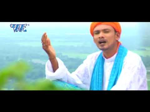 Haye Haye Param Khuda - Hazarat Billalar Kahini - Bulbul Hussain - Zikir Suriya Jaari Geet - 2018