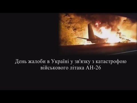 Телеканал Новий Чернігів: Заходи до Дня міста скасовані через траур