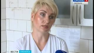 видео Радиоактивная черника