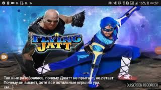 Летающий Джатт/A flying Jatt