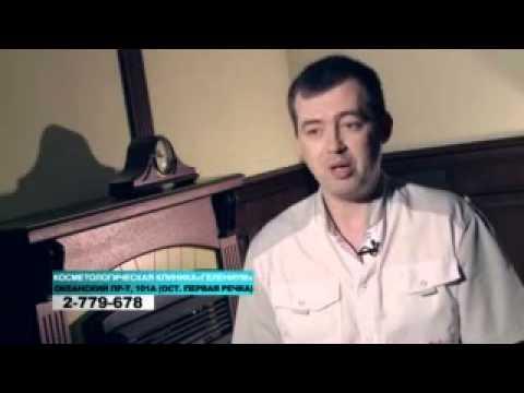 Трихология  Косметологическая клиника Гелениум  Владивосток