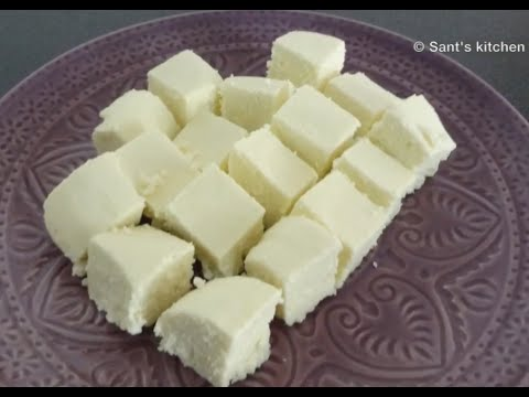 How to make paneer at home / cottage cheese