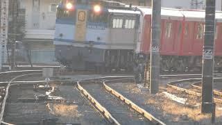 東京メトロ2000系甲種輸送 沼津駅にて~  16:42分