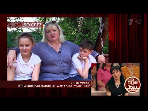 """""""Я поняла, что значит семья - я абсолютно счастливый человек"""", - как живет певица Маргарита Суханкин"""