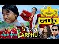 Magar Film - Larphu || लर्फु || New Magar Nepali Movie - Pachhyauri || Rupa Thapa Magar