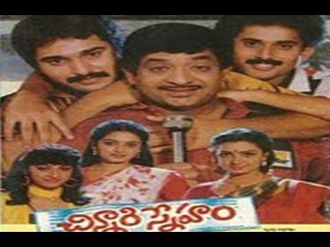 Chinnari Sneham Telugu Full Movie