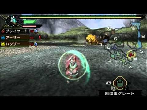 PSP Monster Hunter Portable 3rd Demo Download JPN