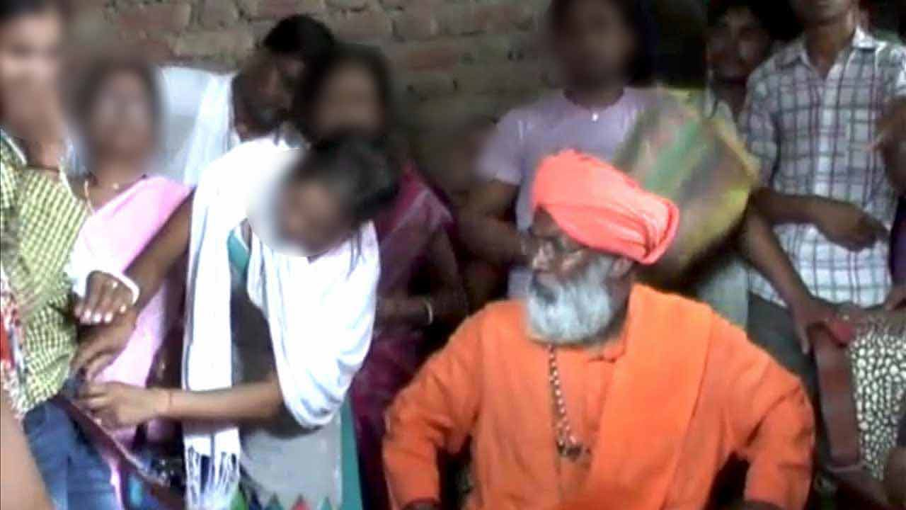 naked in front of children Sakshi Maharaj in trouble, girl removes jeans in front of him; Watch  video|वनइंडिया हिन्दी - YouTube