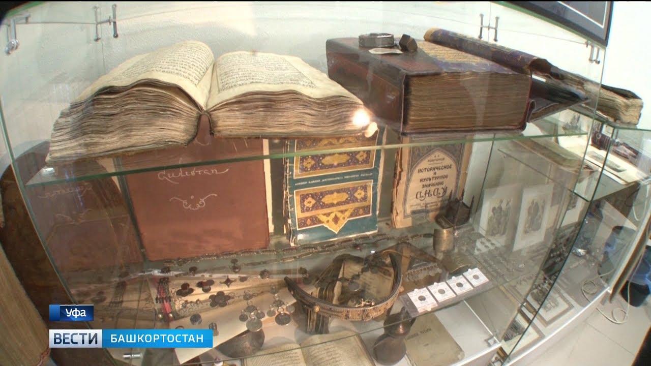 Уфимский коллекционер собирает старинные предметы мусульманской культуры
