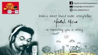 Mohabbat Online by Manjeet Thakur  | Yaadon ka Idiot Box with Neelesh Misra | Season 4