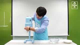어라운지 공개 레시피 - 스노우빙 빙삭기 작동법