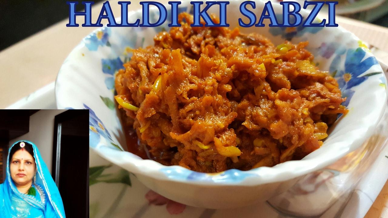 how to make haldi ki mala
