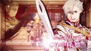 LORD of VERMILION ARENA「開戦」