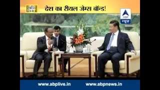 Watch Full: ABP News Special
