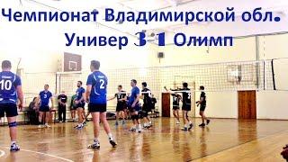 Универ 3 - 1 Олимп. 1-я лига. 2016