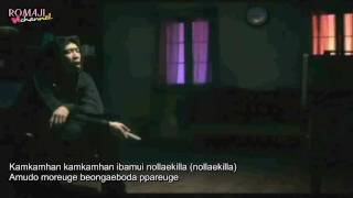 [Romaji SUBBED] MC Mong - Horror Show [HD]
