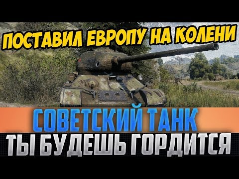 МУЖИК НА Т-34-85 ЗАСТАВИЛ ИНОСТРАНЦЕВ УВАЖАТЬ ЕГО! НАСТОЯЩИЙ ПОСТУПОК ЧЕЛОВЕКА!