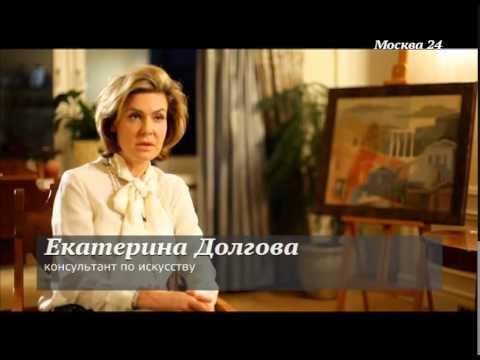 Познавательный фильм: Загадки антикварного мира
