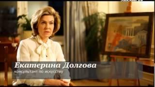 видео 7 Военно-исторических музеев Москвы и Подмосковья
