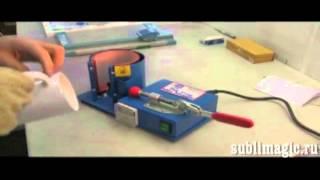 печать на кружке(Сублимационная печать на кружке при помощи термопресса. Используется в работе термотрансферная бумага,..., 2012-12-22T11:10:12.000Z)