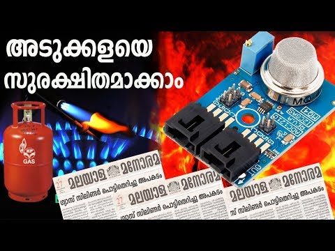 Lpg Gas Detector - How to make - Malayalam  | EXPERIMENT UAE |