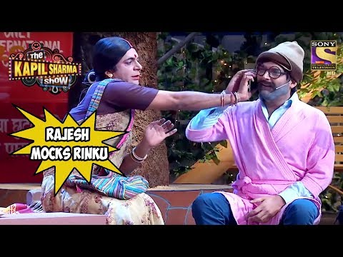 Rajesh Arora Mocks Rinku Devi – The Kapil Sharma Show