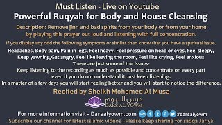 Download Very Powerful Ruqyah To Cleanse Your Body House MP3, MKV