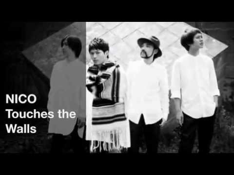 NICO Touches the Walls、「渦と...