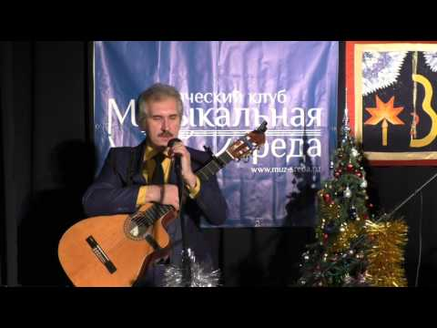 Музыкальная Среда 30.12.2015. Часть 6