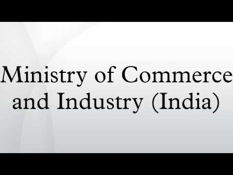 Ministry of Commerce and Industry (India)
