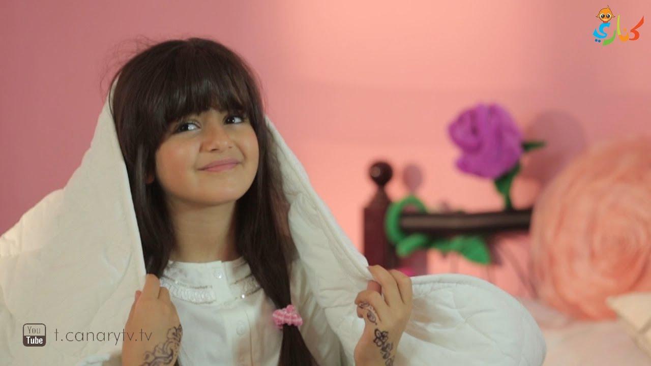 فيديو كليب شمس اليوم - سارة المنيع - مؤثرات #كناري ...: http://www.youtube.com/watch?v=b0BxFqVzhWw