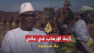 بلا حدود - رئيس مالي إبراهيم بو بكر كيتا