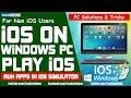 Run iOS Apps On Windows OS | iOS Simulator Software | Play iOS Games