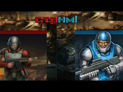 ТРЕНИ СО ЗРИТЕЛЯМИ!Art of War 3: Global Conflict Стрим!