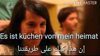 مسلسل الماني مترجم للعربي  ..جديدة في المانيا ..الحلقة 4