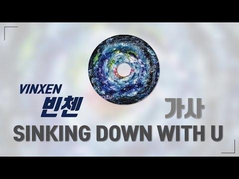 빈첸(VINXEN) - SINKING DOWN WITH U(씽킹 다운 위드 유) [가사 Lyrics]