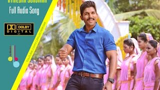 Athiloka Sundhari Full Song (Audio) | Yodhavu The Warrior Malayalam-5.1 Dolby Atmos-(2016)|AlluArjun