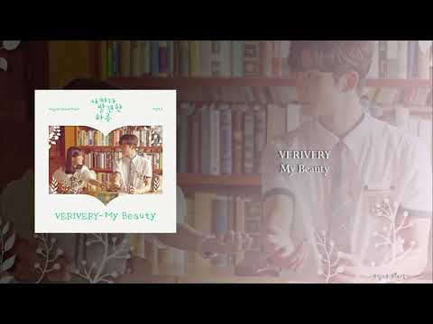 VERIVERY - My Beauty (OST Part.2 Extraordinary You)