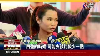 台灣羽球之光22歲戴資穎登世界球后