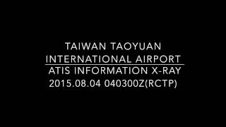 TAIWAN TAOYUAN INTERNATIONAL AIRPORT  ATIS INFORMATION X-RAY 2015.08.04 040300Z(RCTP)