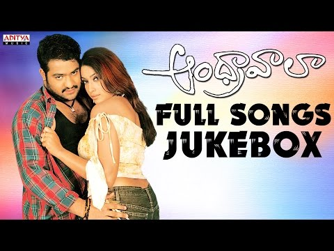 Andhrawala Telugu Movie Songs Jukebox II Jr.N.T.R, Rakshita
