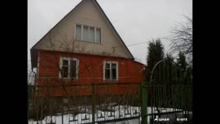 видео Недвижимость в Хотьково