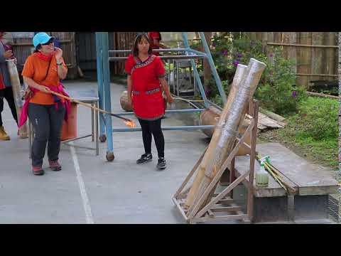 茶山部落-迎賓禮炮