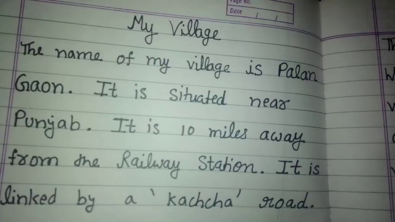my village short essay