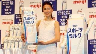 女優の江角マキコさんが明治の新CMキャラクターに起用されることになり...