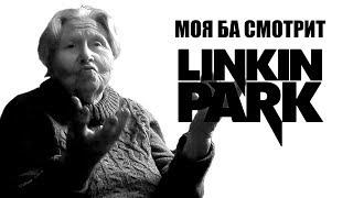 free mp3 songs download - Эпилог linkin park mp3 - Free