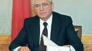 видео Экономические реформы 1985-